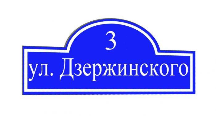 Заказать готовые шторы в москве недорого